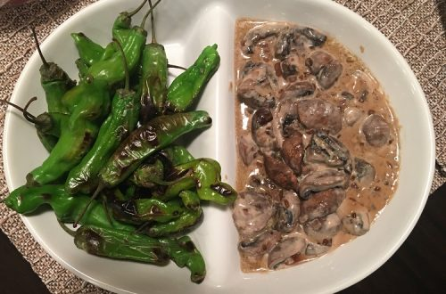 Mushrooms in Madeira Cream Sauce